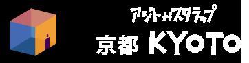 アジトオブスクラップ京都KYOTO